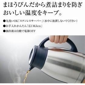 コーヒーメーカー 珈琲通 EC-KT50 (ダークグリーン) EC-KT50-GD