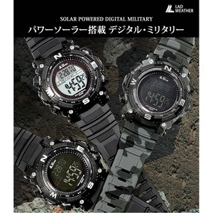 6498f3edf9 ラドウェザー アウトドアウォッチ・時計 SOLAR MASTER(ソーラーマスター) カモフラージュホワイト(通常液晶