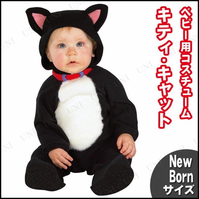 5d049c727546a ベビー用キティキャットNB 衣装 コスプレ ハロウィン 仮装 子供 アニマル 動物 赤ちゃん 服 猫 コスチューム