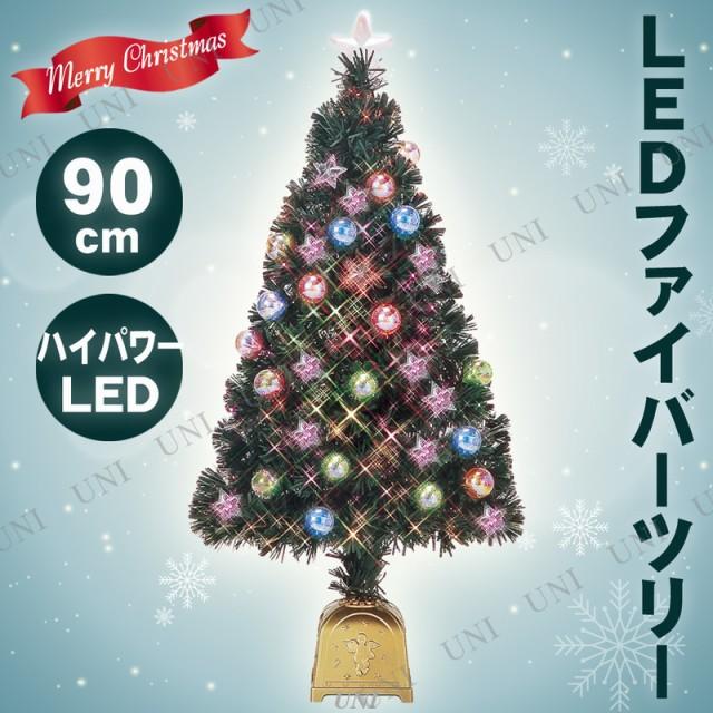 送料無料クリスマスツリー 90cmニューファンタジーボールスター