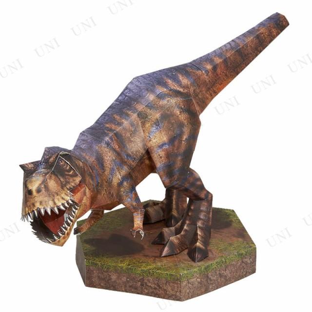 ペーパークラフト ハッピーペーパー ティラノサウルス おもちゃ 玩具