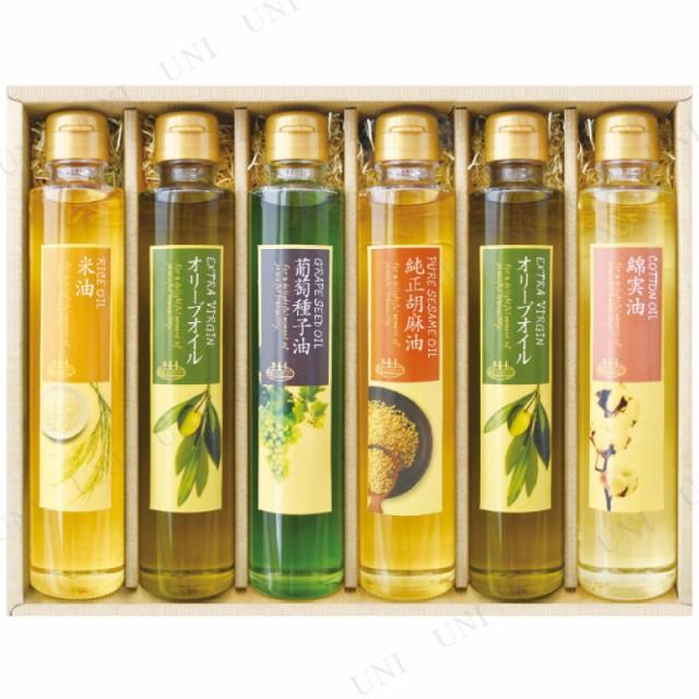 【取寄品】 純生搾り クッキングオイルセレクション BR-50 贈り物 プレゼント ギフトセット 調味料