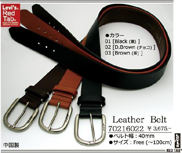 Levis リーバイスレッドタブシリーズ 牛革 レザーベルト 70216022