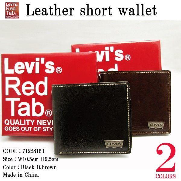 Levis リーバイスレッドタブシリーズ 牛革 ウォレット 71228163