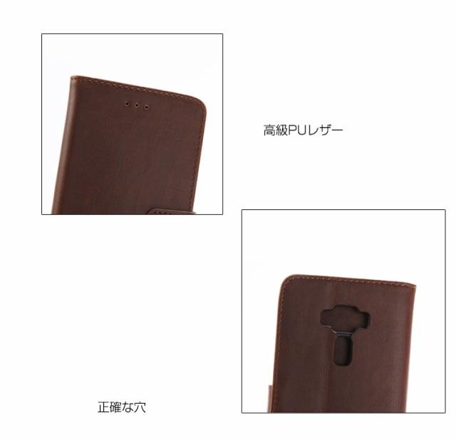 ASUS ZenFone 3 手帳型 ケース