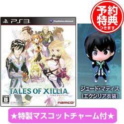 【ミラーマクスウェル (スタン風衣装)特典付】PS3ソフト テイルズ オブ エクシリア