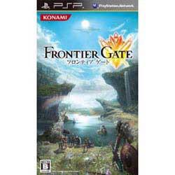 【新品★送料無料メール便】PSPソフト FRONTIER GATE フロンティア ゲート ULJM-05888 (コナ