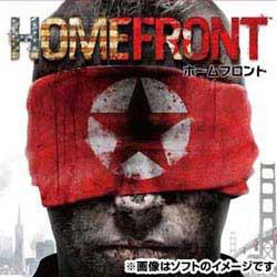 【新品】PS3ソフト HOMEFRONT (ホームフロント)Spike Chunsoft The Best BLJS-10186 (s メーカー生産終了商品