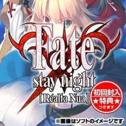 【新品★封入特典付】PS VITAソフト Fate