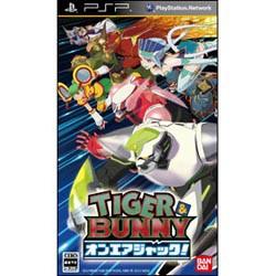 【+5月21日発送★新品】PSPソフト TIGER & BUNNY オンエアジャック!