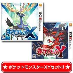 【新品★2点セット】3DSソフト ポケットモンスター XYセット (ポケモンXYセット ポケモンX ポケモンY)