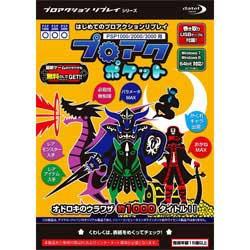 【+5月21日発送★新品】PSP周辺機器デイテル・ジャパン (PSP1000/2000/3000用)