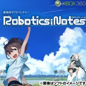 【新品】Xbox360ソフト ロボティクス・ノーツ ROBOTICS;NOTES 通常版 (セ