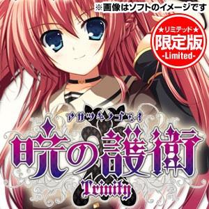 【新品】PSPソフト 暁の護衛 トリニティ (限定版) (セ