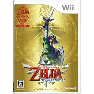 【新品】Wiiソフト ゼルダの伝説 スカイウォードソード ゼルダ25周年パック