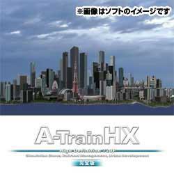 【新品】Xbox360ソフト A列車で行こうHX 完全版 94Q-00003 (マ
