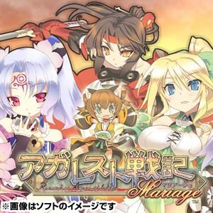 新品】PSPソフト アガレスト戦記...