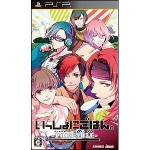 【新品】PSPソフト いっしょにごはん。PORTABLE 通常版 ULJM-06231 (k 生産終了商品