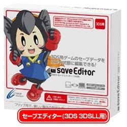 【新品】3DS&3DSLL周辺機器 CYBER セーブエディター (3DS 3DSLL用)