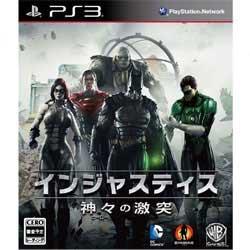 【新品】PS3ソフト インジャスティス:神々の激突