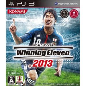 【数量限定特価★新品】PS3ソフト ワールドサッカーウイニングイレブン2013 BLJM-60522 (コナ