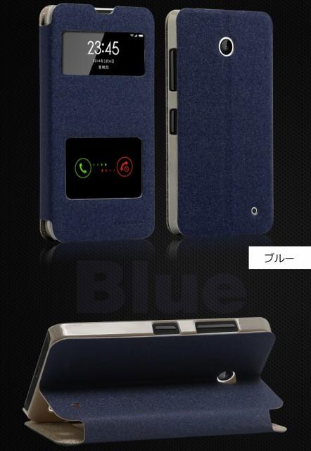 nokia lumia 630 2つ折 革 手帳タイプ