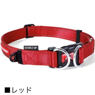 [メール便対応可][ダブルロックで安心の首輪] EZY DOG イージードッグ ダブルロックカラー Sサイズ[全6色]【犬/首輪/小型犬/カラ
