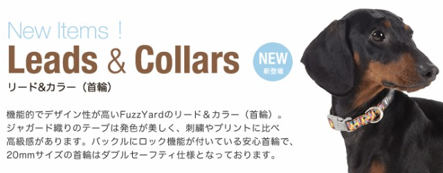 【メール便対応可】ネオプレンを使用 FuzzYard カラー 首輪 MonkeyMania Lサイズ