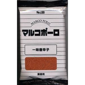 エスビー食品(S&B) マルコポーロ 一味唐辛子 (業務用) 300g×1袋