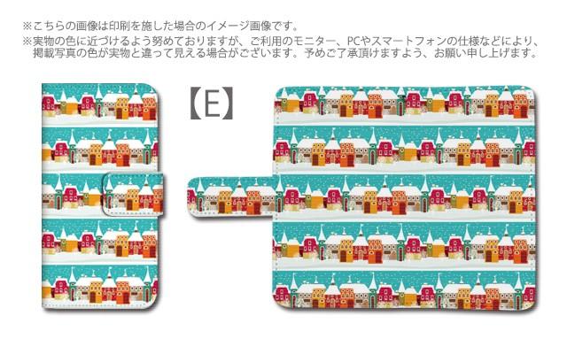 softbank AQUOS Xx 304SH AQUOS PHONE Xx mini 303SH AQUOS Xx 304SH  アクオスフォン スマホケース スマホカバー 手帳型