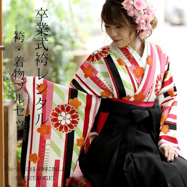 卒業式 レンタル袴セット 19点 [二尺袖/A1612 袴/黒]レトロ モダン
