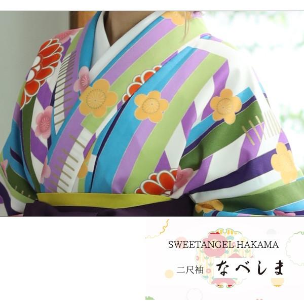 卒業式 レンタル袴セット 19点 [二尺袖/A1613 袴/紫]レトロモダンulb upur