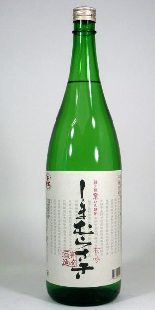【送料無料6本セット】高崎酒造 種子島紫芋焼酎 しまむらさき 1800ml