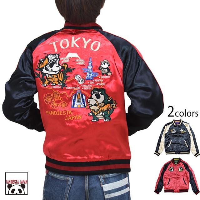 数量は多 PDJ TOKYOスカジャン PANDIESTA JAPAN 539854 パンディエスタ パンダ リバーシブル 刺繍 スーベニアジャケット, アイリーショップ add8757d