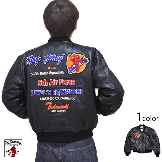 【サイズ交換OK】 テッドマン ブルゾン ジャンパー フライト TMAL-540 本革 ミリタリー ラムレザーMA-1ジャケット エフ商会 TEDMAN-ジャケット・アウター