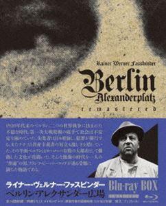 最高品質の [送料無料] ベルリン・アレクサンダー広場 Blu-ray BOX [Blu-ray], 人形のこどもや本店 54ba87d7