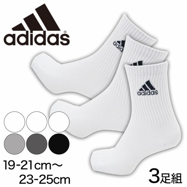 94ca1d4f44dfc 福助 adidas ジャストクルー丈ソックス 3足組 (19-21cm~23-25cm) (在庫 ...