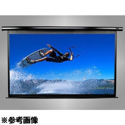 新発売 電動プロジェクタースクリーン 150インチ elitescreens ヴィマックス2 ブラッ 【送料無料】エリートスクリーン 24?延長 VMAX150UWH2-E24-オフィス家電・電子文具
