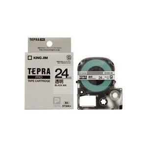 ds-1466339 (業務用3セット) キングジム テプラPROテープ/ラベルライター用テープ 【幅:24mm】 ST24K 透明に黒文字 (ds1466339)