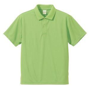 ds-1691131 さらさらドライポロシャツ 3枚セット 【 XXXXLサイズ 】 半袖 UVカット/吸汗速乾 4.1オンス ブライトグリーン/グリーン/イ