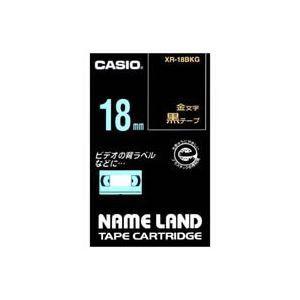 新しい到着 ds-1737385 (業務用30セット) CASIO カシオ ネームランド用ラベルテープ 【幅:18mm】 XR-18BKG 黒に金文字 (ds1737385), 矢部村 2f91dc01