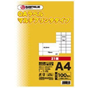 格安販売中 21面 OAマルチラベル (ds1746905) ジョインテックス ds-1746905 A240J-5 100枚*5冊 (業務用3セット)-プリンター・インク