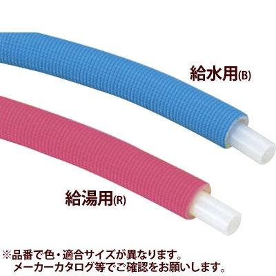 再再販! SANEI T100N-2-20A-10-R 保温材付架橋ポリエチレン管 T100N-2 20A-10-R (T100N220A10R), イワフネグン 1849dd21