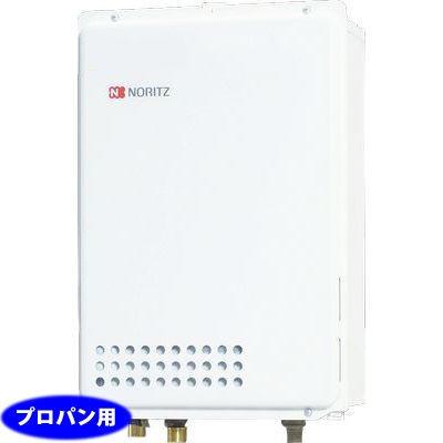 [宅送] ノーリツ(NORITZ) GQ-2039WS-TB-1-BL-LPG 20号 ガス給湯器 給湯専用 PS扉内後方排気延長形(プロパンガス LPG) (GQ2039WSTB1BLLPG), 加藤時計店 Gショック 3f438872