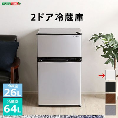 正規品販売! SH-14-REF90S-WH 2ドア冷凍冷蔵庫 (ホワイト) 左右両開対応 ホームテイスト (SH14REF90SWH) 90L Trinityシリーズ-キッチン家電