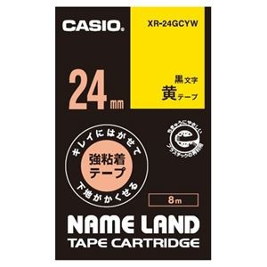 日本製 ds-2181196 (まとめ)カシオ計算機 ds-2181196 ラベルテープXR-24GCYW 黒文字黄テープ24mm【×30セット】 (ds2181196), 西浦青果:1e193717 --- rek-a14.de