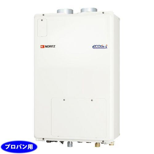 安価 ノーリツ(NORITZ) 【送料無料】GTH-CP2451SAW3H-PFF-1BL_LPG 51シリーズ24号シンプルドレンアップ式 2温度3P内蔵(プロパンガスLPG), アカギチョウ c0eaac1c