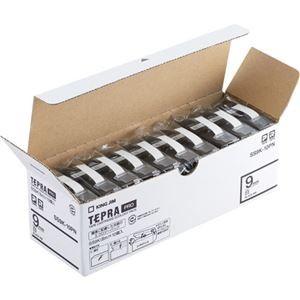 人気ブランド ds-2218511 (まとめ)キングジム テプラ PROテープカートリッジ 9mm 白/黒文字 エコパック SS9K-10PN 1パック(10個)【×3セット】 (ds221, ブランド マート モンシェリエ 9361b0c3