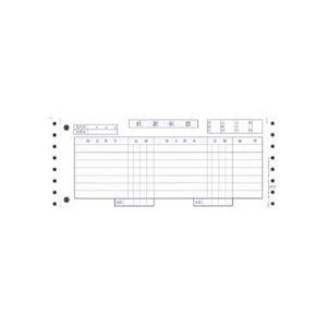 高速配送 (まとめ) 連続用紙 Y10×T4 オービック 1箱(2000枚) 【×5セット】 3372 (ds2221934) ds-2221934 仕訳伝票(OBC7行)-プリンター・インク