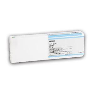 海外並行輸入正規品 (ds1571852) 700ml PX-P/K3(VM)インクカートリッジ 1個 ICLC52 ds-1571852 EPSON 【×3セット】 ライトシアン (まとめ) エプソン-プリンター・インク